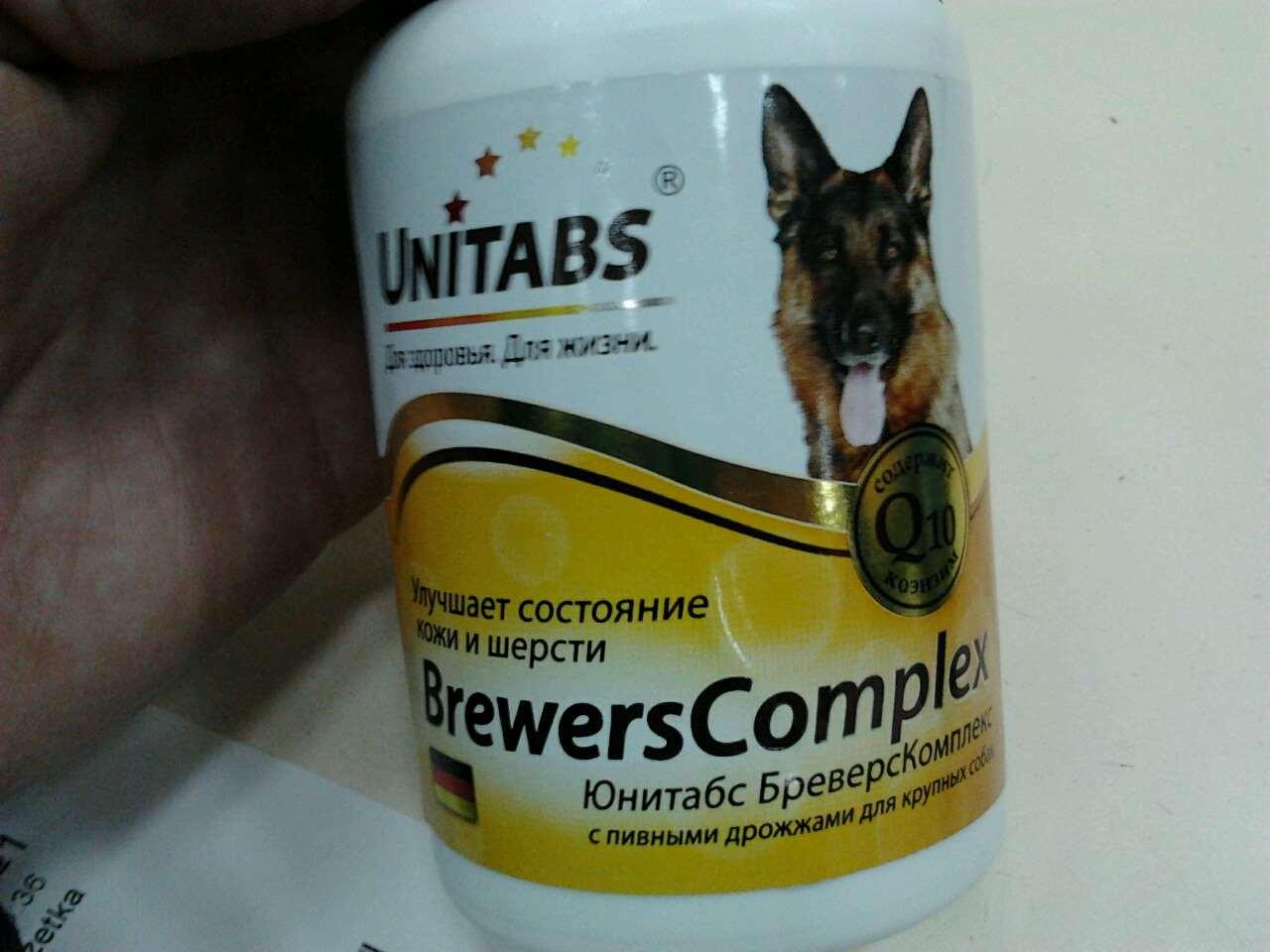 витамины для крупных собак Unitabs ImmunoComplex