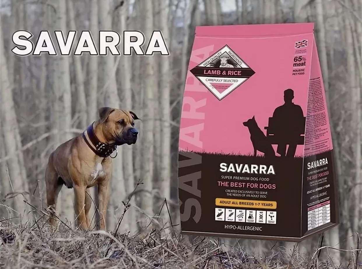 сухой корм для собак Savarra