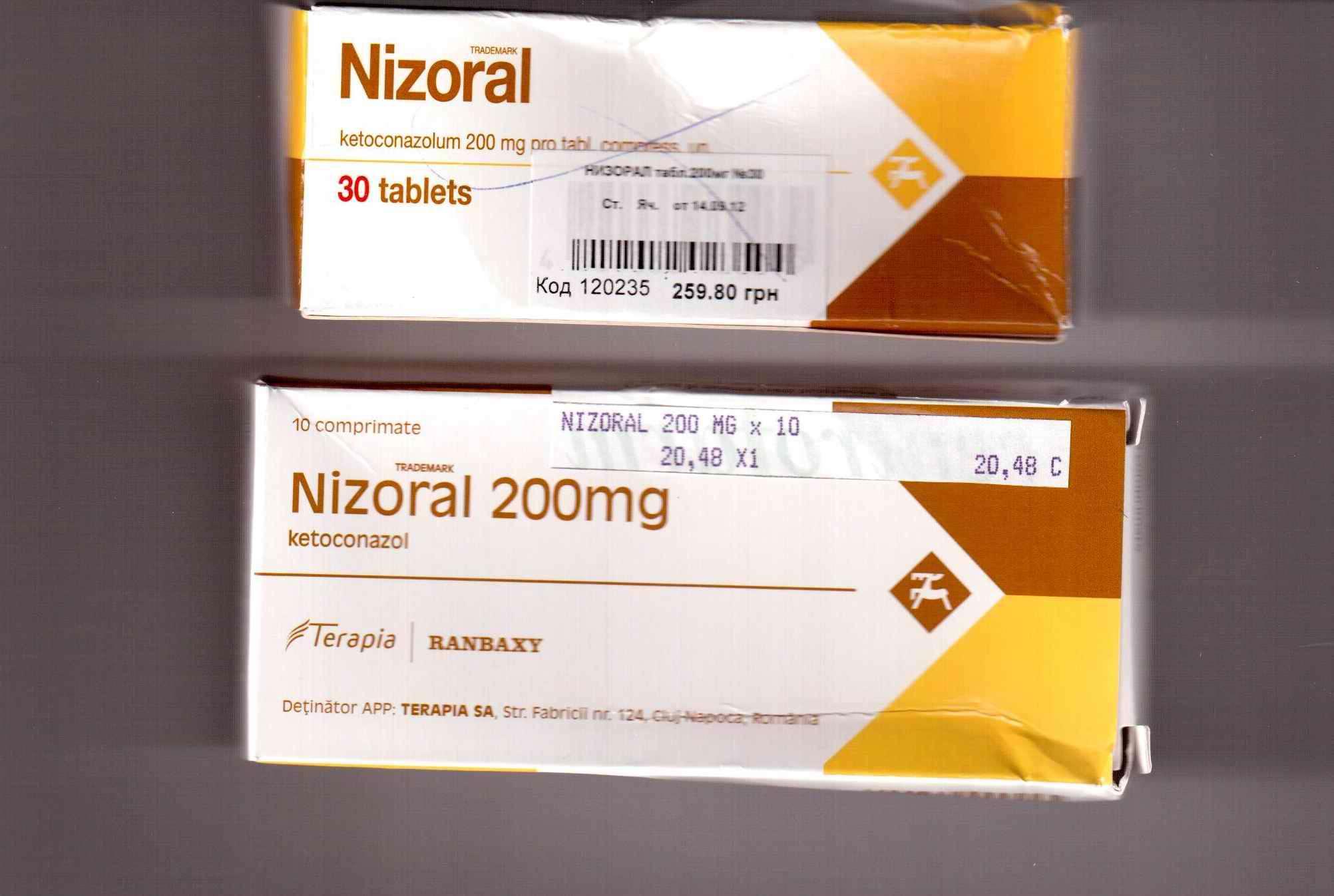 таблетки Низорал от лишая