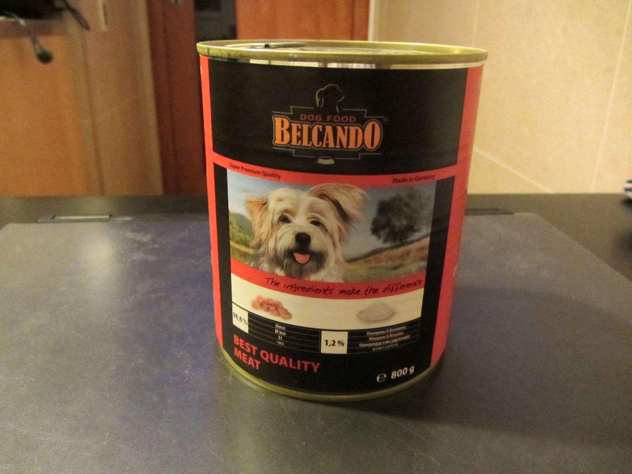 косервы для собак Belcando