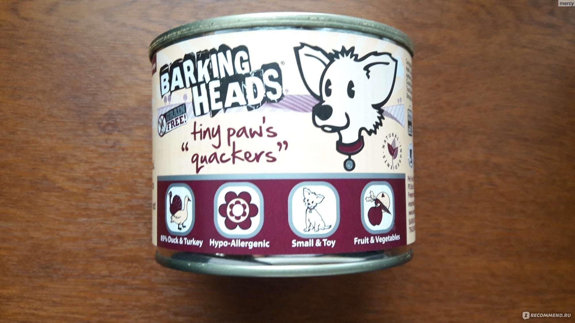 консервы для собак BarkingHeads
