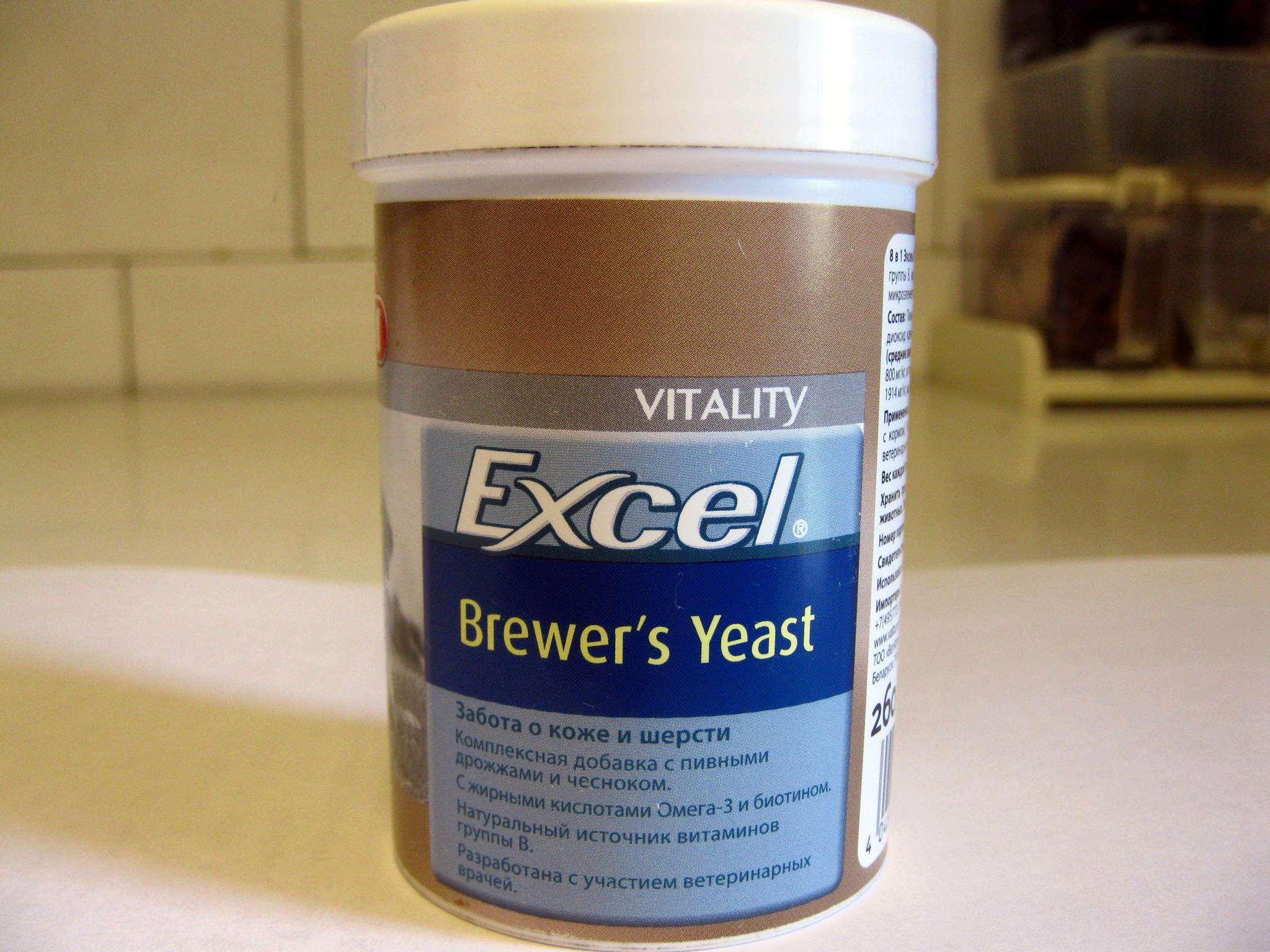 витамины для крупных собак 8 in 1 Excel Brewer's Yeast